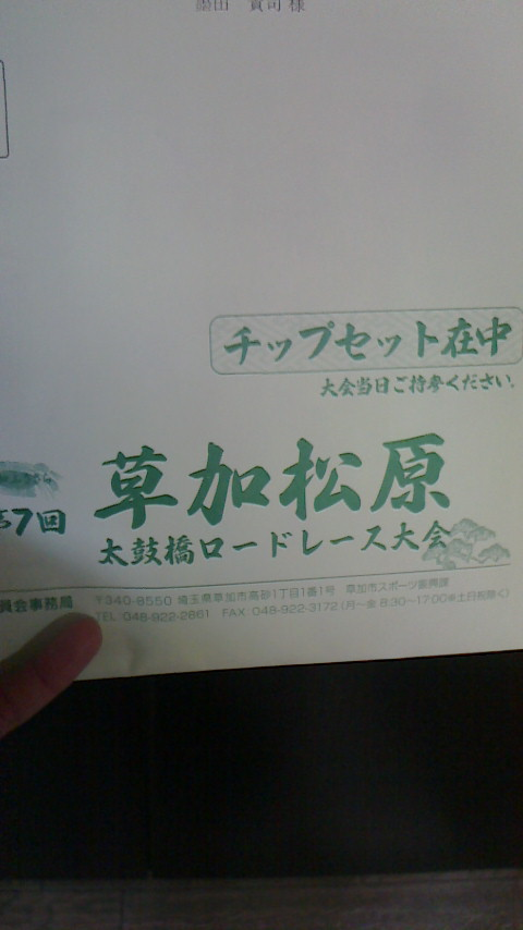 f0138384_20113383.jpg