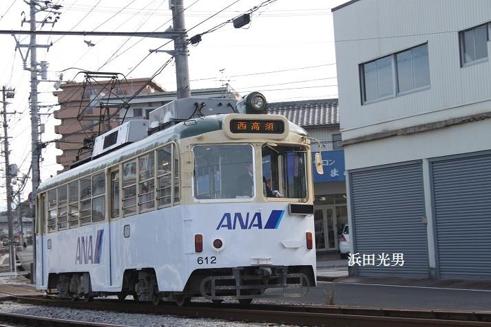 ○西高須行 とさでん交通と「龍馬マラソン」_f0111289_08491966.jpg