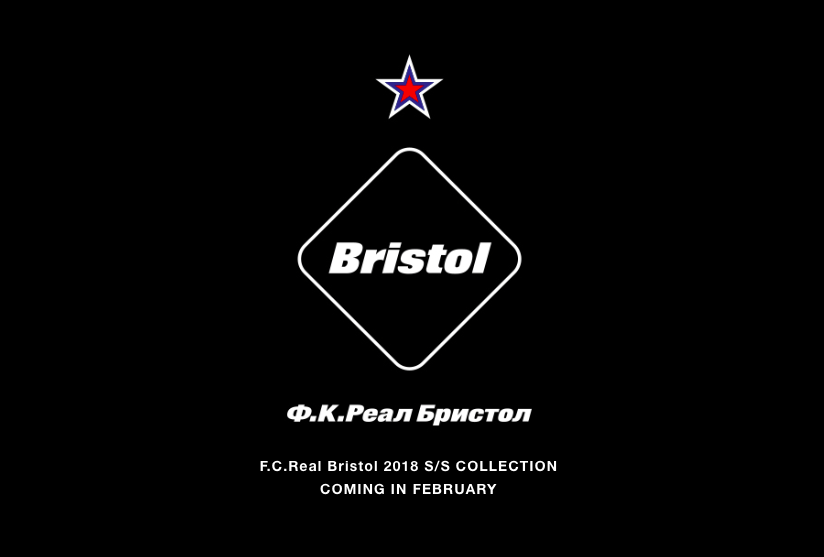 F.C.Real Bristol 2018S/S COLLECTION START!!_c0079892_20483961.png