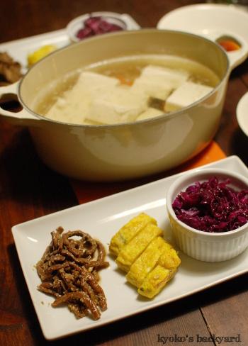 たけのこ入り炊き込みご飯。湯豆腐。和風ねぎ仕立て卵焼き。_b0253205_05360564.jpg