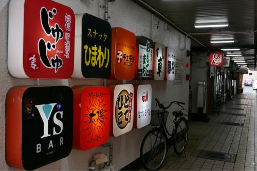 復興の町を歩く 岡山(岡山県)_d0147406_17334120.jpg