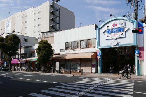 復興の町を歩く 岡山(岡山県)_d0147406_17355646.jpg