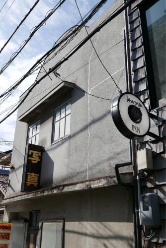 復興の町を歩く 岡山(岡山県)_d0147406_17363304.jpg