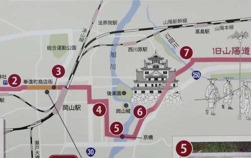 復興の町を歩く 岡山(岡山県)_d0147406_17404390.jpg
