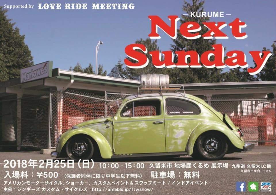 久留米Next Sunday 出展_c0374027_02230509.jpg