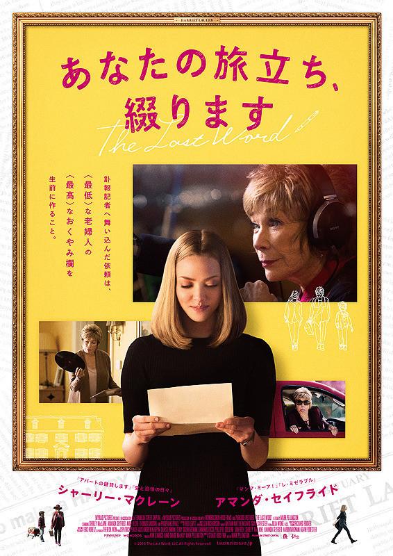 映画日和・・・銀ブラして、ひとりで映画を観て、ひとりで飲んだ・・・_f0152733_11402681.jpg