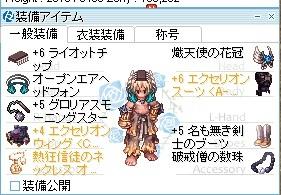 d0067837_02412136.jpg