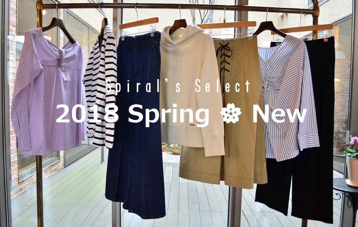 """2018 Spring New by Spiral\'s Select...2/25sun\""_d0153941_18154829.jpg"