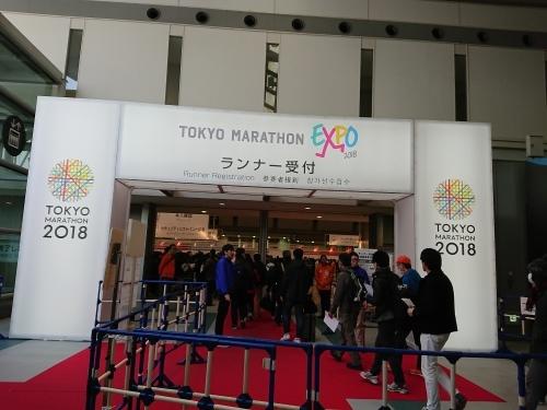 東京マラソン、ボランティア説明会&ランナーズエキスポ_c0100865_21211897.jpg
