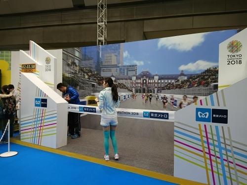 東京マラソン、ボランティア説明会&ランナーズエキスポ_c0100865_21221585.jpg