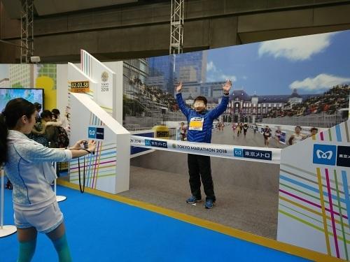 東京マラソン、ボランティア説明会&ランナーズエキスポ_c0100865_21234245.jpg