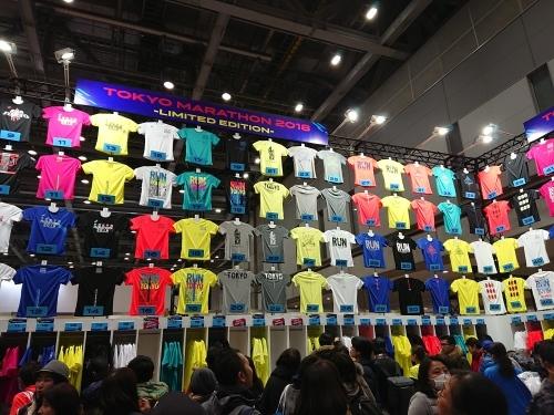 東京マラソン、ボランティア説明会&ランナーズエキスポ_c0100865_21280290.jpg