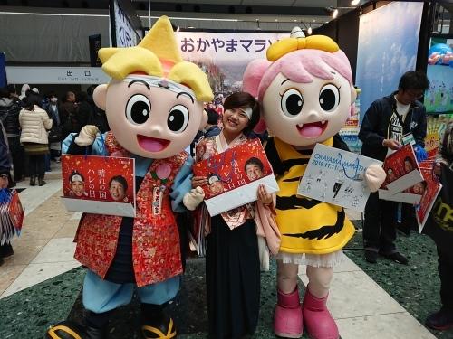 東京マラソン、ボランティア説明会&ランナーズエキスポ_c0100865_21295856.jpg