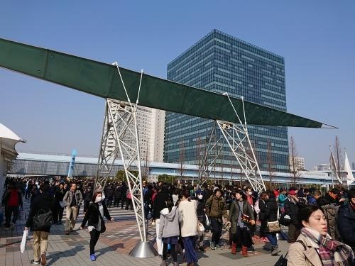 東京マラソン、ボランティア説明会&ランナーズエキスポ_c0100865_21312324.jpg