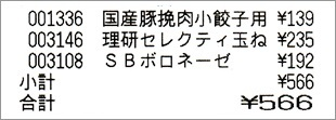 b0260581_15141251.jpg