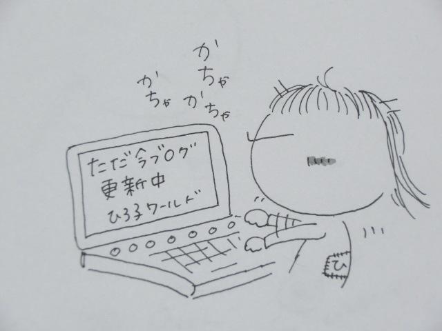 c0344085_19334398.jpg