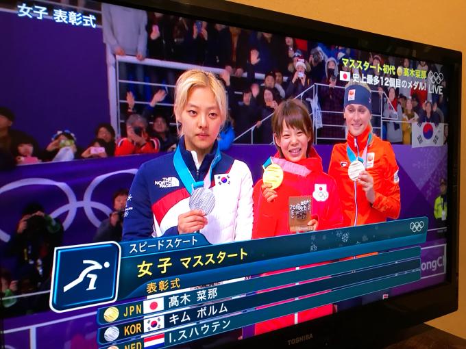私的ブログ…オリンピックはいい(^∇^)…編_d0132688_10200325.jpg