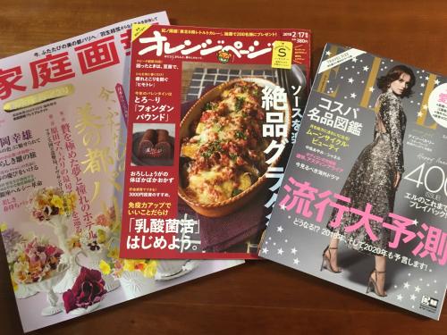 バッグインサイズの雑誌はお好きですか?_f0378589_11341096.jpg