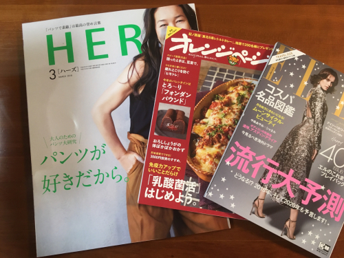 バッグインサイズの雑誌はお好きですか?_f0378589_14262306.jpg