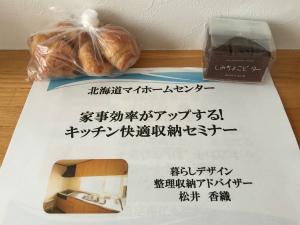 北海道マイホームセンター帯広会場様にて セミナー_a0239890_14260860.jpg