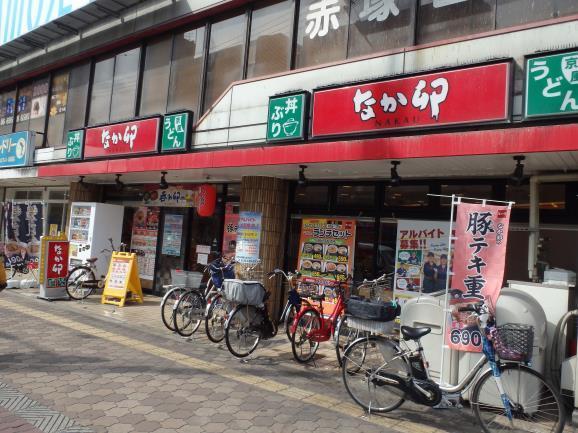 なか卯の和風牛丼ミニ      関目店_c0118393_17433780.jpg
