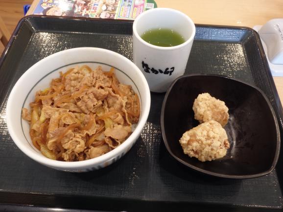 なか卯の和風牛丼ミニ      関目店_c0118393_17500625.jpg
