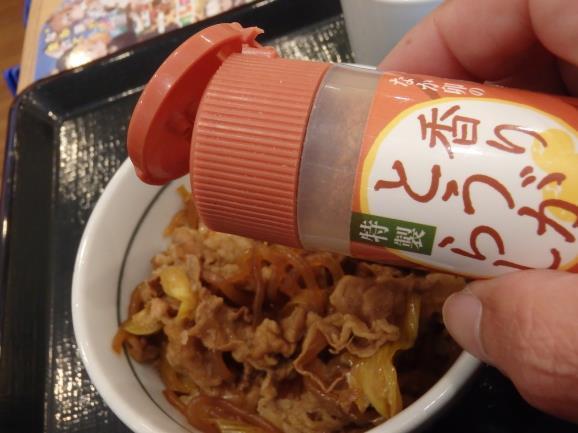なか卯の和風牛丼ミニ      関目店_c0118393_18045968.jpg