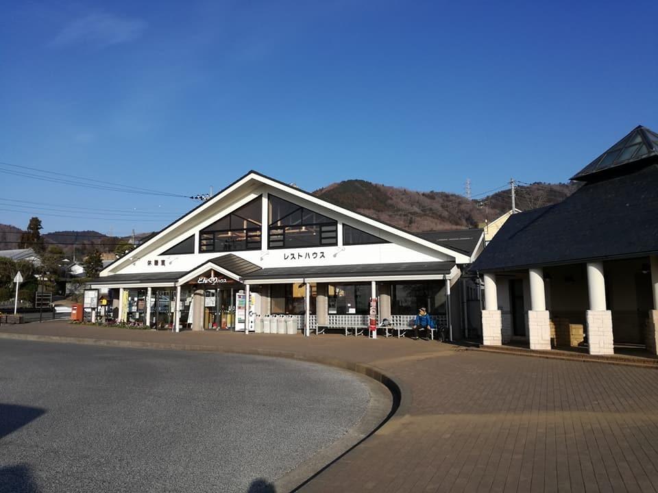 雪のない山レポート~2月の丹沢_d0198793_14285884.jpg