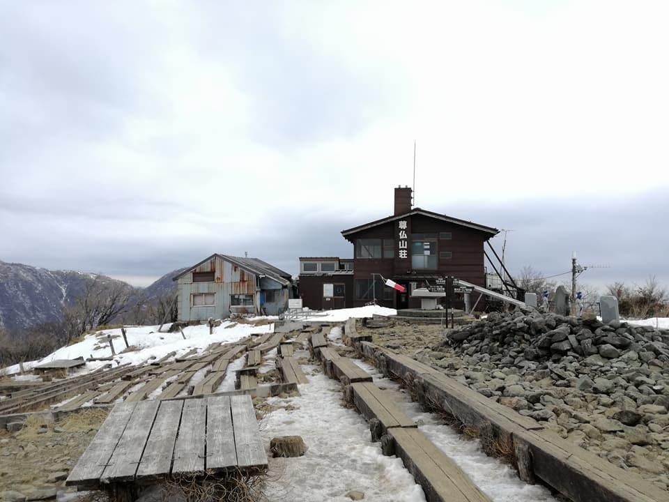 雪のない山レポート~2月の丹沢_d0198793_14301466.jpg