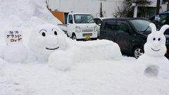 ☆第47回栂池高原雪の祭典☆_f0120398_1659030.jpg