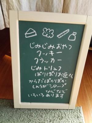 企画賞受賞作品❓_c0289116_21095056.jpg