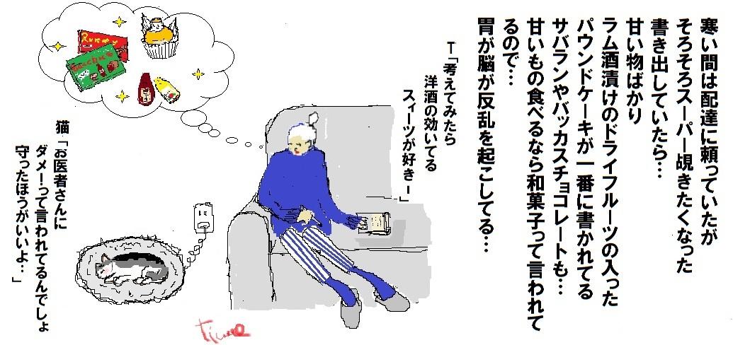 b0252727_22251276.jpg