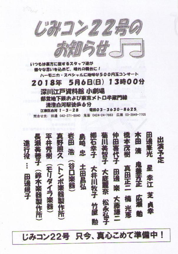 c0365829_20064648.jpg