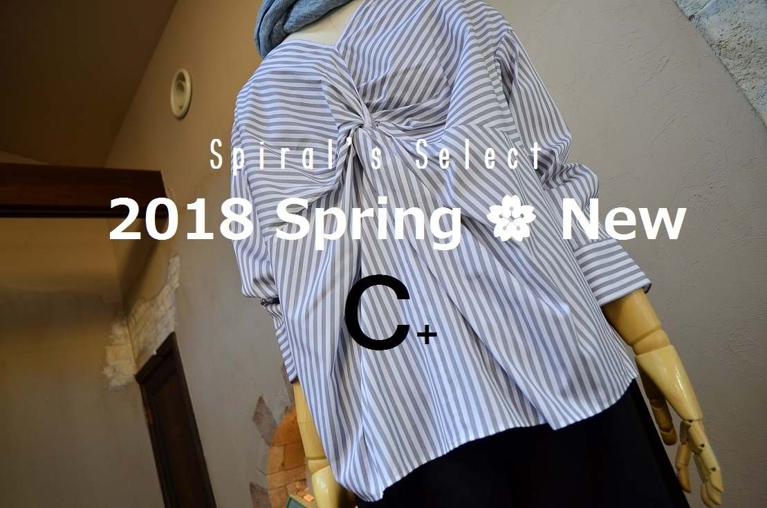 """2018 Spring New Styling by Spiral\'s Select...2/26mon\""_d0153941_17593692.jpg"