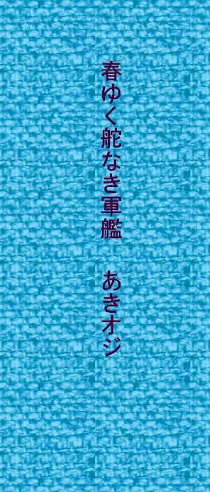 f0117041_17115726.jpg
