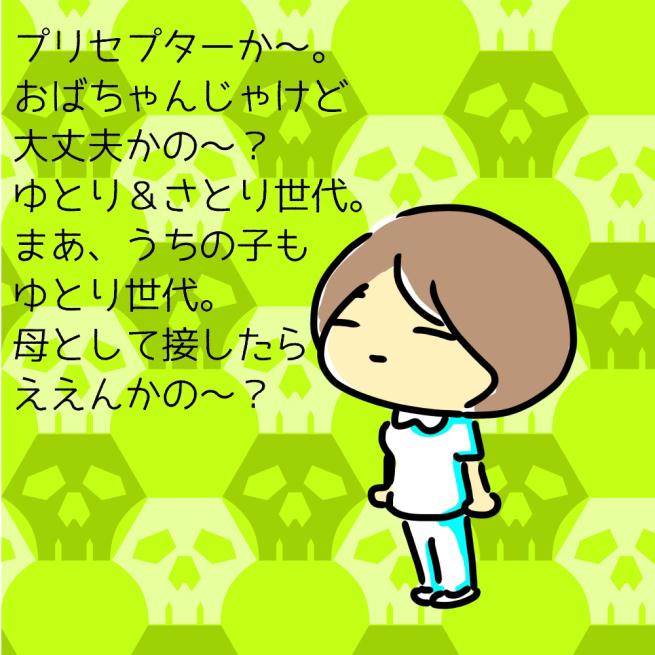 f0183846_20111782.jpg