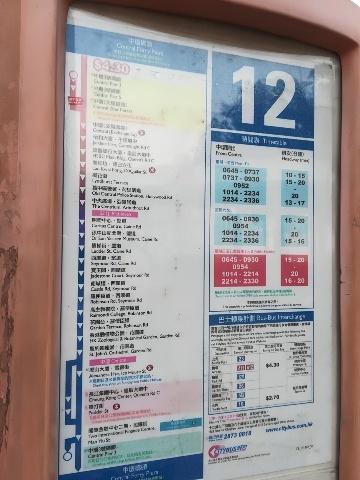 12號巴士を待って_b0248150_10074572.jpg