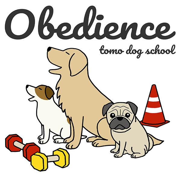 tomo dog school さんのオビディエンスイラスト_c0033759_13474606.jpg
