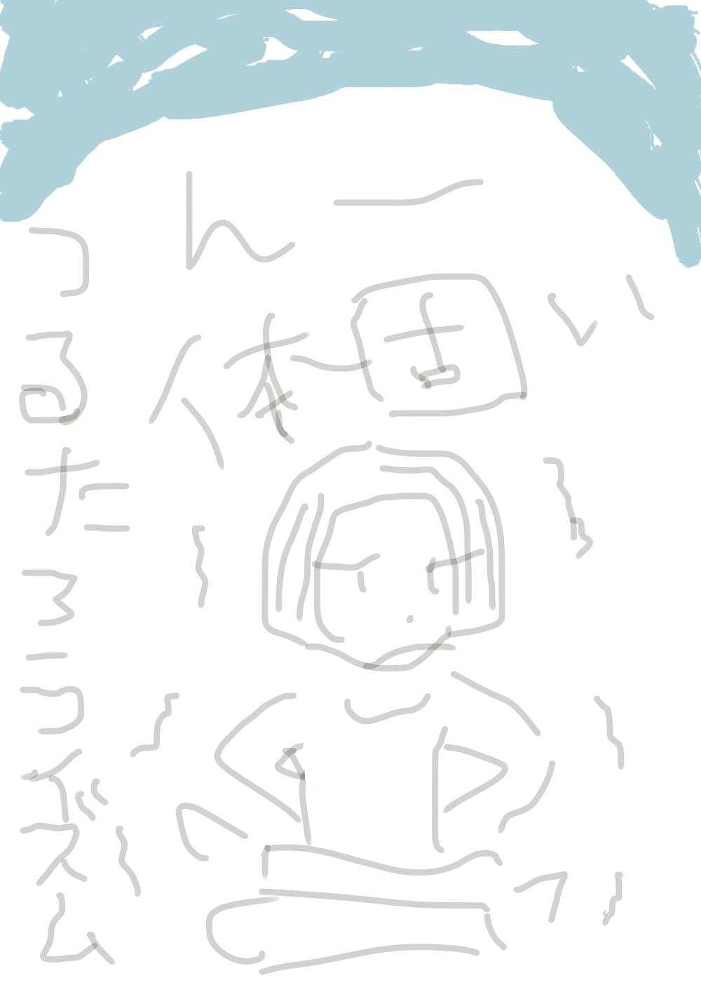 b0116271_01013023.jpg