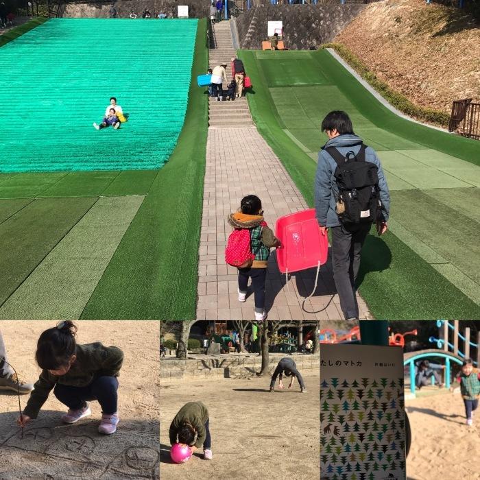 公園日和♡_e0252173_17342394.jpg