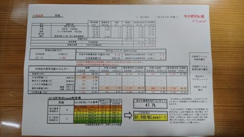 f0150893_18121695.jpg