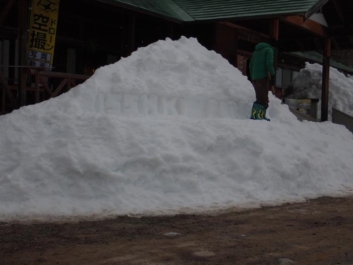 牧華 & 一色 雪遊び 2_a0049296_18022486.jpg