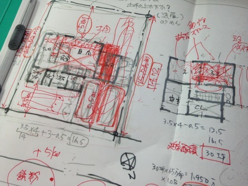 秋田市内土地探し_e0054299_10230529.jpg