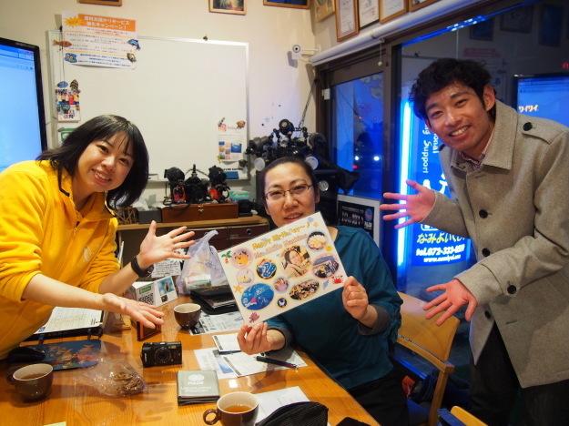 2/17 須江ツアー_e0115199_20393885.jpg