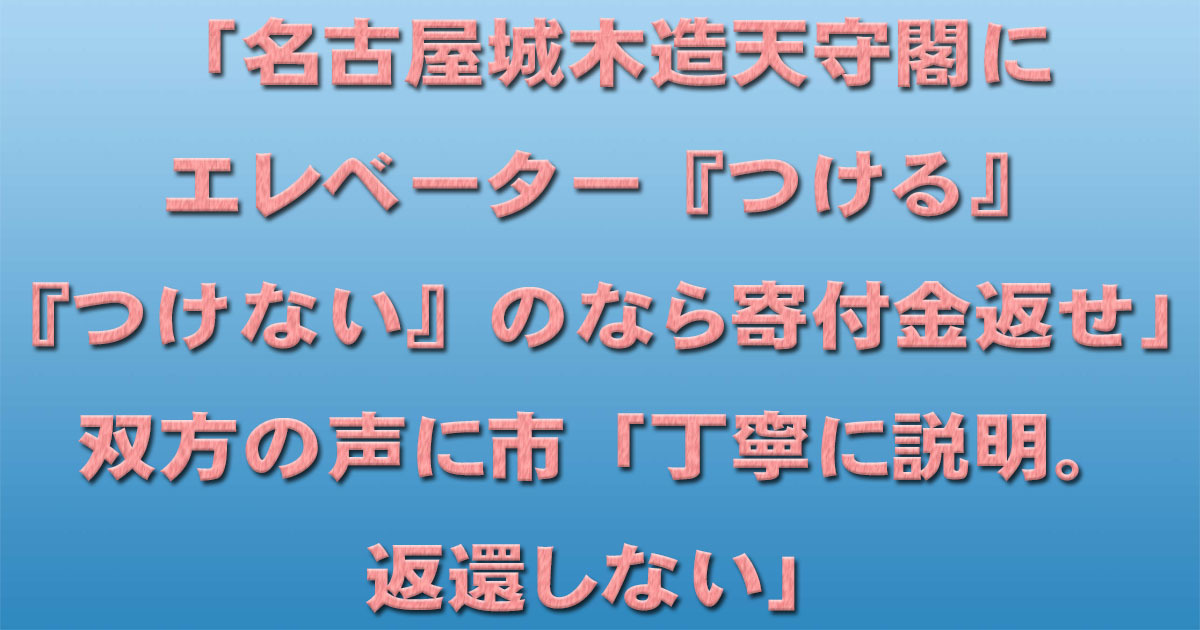 d0011701_14004308.jpg