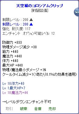 e0059004_01575850.png