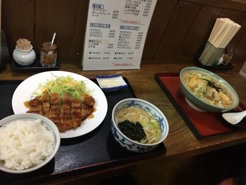手打ちうどん・丼の店 さとう @郡家_e0115904_15023570.jpg