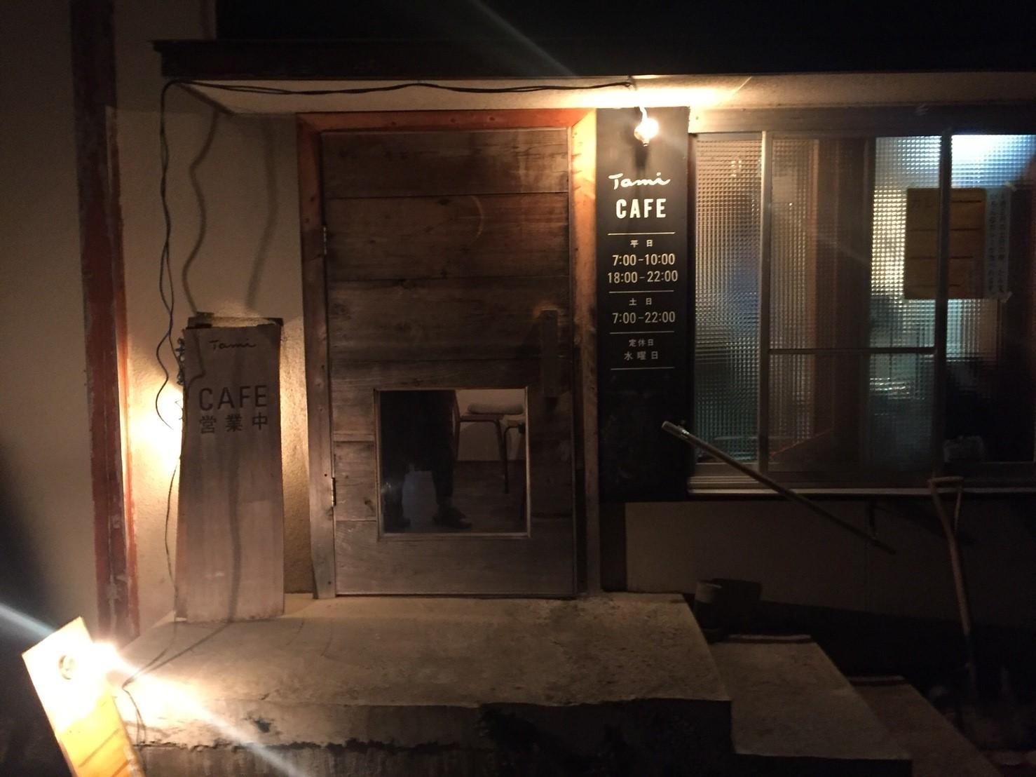 たみ 週末カレー天国1日店長2018 (6) ナンディde おわカレー _e0115904_15510363.jpg