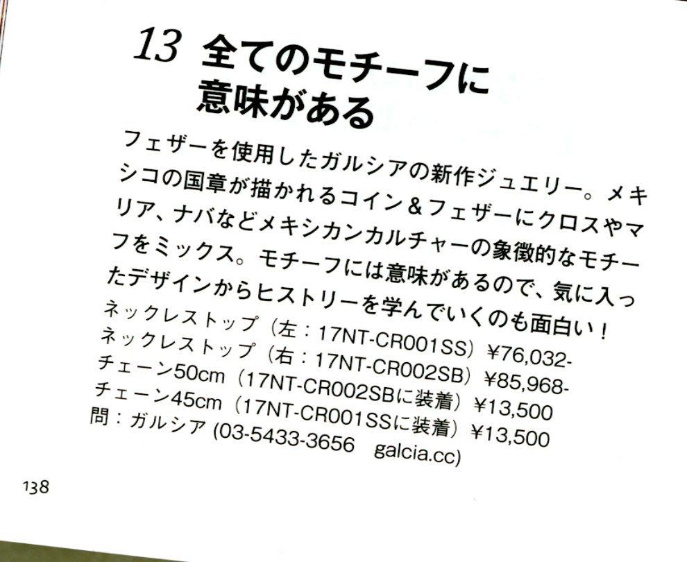FLY WHEELS ISSUE #52_f0157505_17420328.jpg