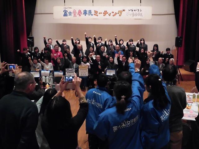 モヤモヤ感が残ったのも事実 「平成29年度 富士青春市民ミーティング」_f0141310_08244156.jpg